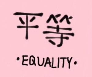 pink, equality, and pastel image