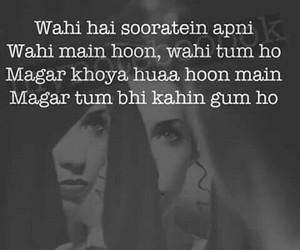 urdu poetry and zaroori tha song lyrics image