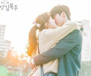 nam joo hyuk, drama, and kiss image