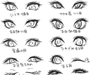 eyes, anime, and manga image