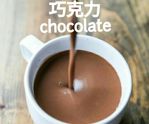 chinese, chocolate, and 巧克力 image