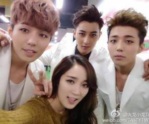 exo, tasty, and tao image