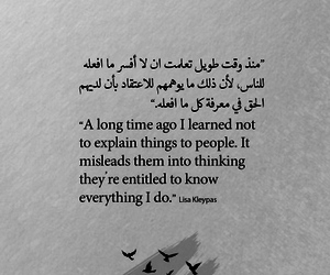 quotes and الحياة image