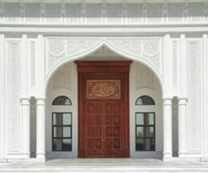 place, qatar, and qatari image