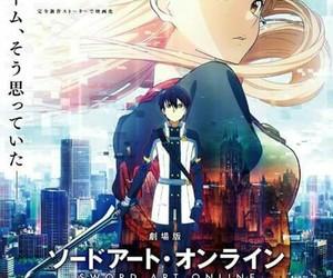 sword art online, anime, and asuna image