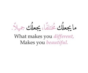 quotes, arabic, and different image
