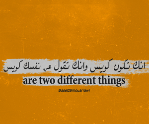 arabs, quotes, and arabic quotes image
