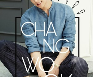 actor, k drama, and ji chang wook image