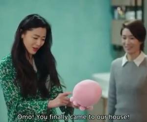 quote, kdrama, and jun ji hyun image