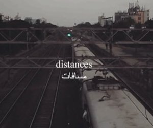 distance, عربي, and arabic image