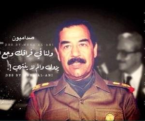 صدام and العراق  image