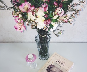 arabic, books, and bouquet image