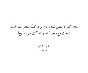 اصدقائي, صديقي, and كﻻم image