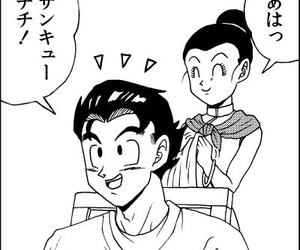 anime, couple, and dbs image