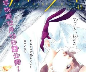 cap, illustration, and manga image