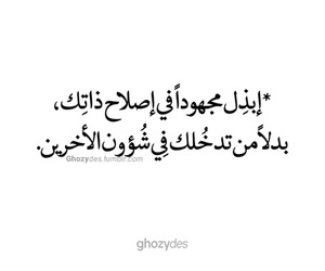 اقتباسً and فضيحة بنات شباب image