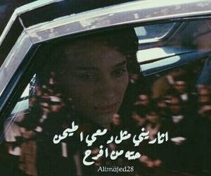 حُبْ, بالعراقي, and شعبيات image