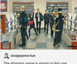 funny, ship, and tsukiyama image