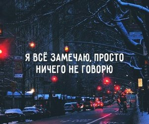 Image by Aჳεթδαйðжαηка✓