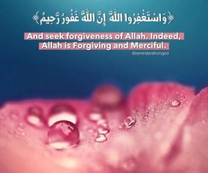 allah, islam, and islamic image