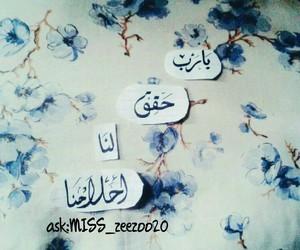 امنية, صور , and كتابات image