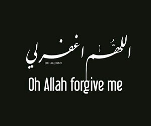 allah, forgive, and design image