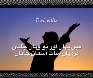 Image by FEZI