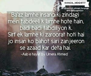 1000+ images about Urdu Poetry in English  on We Heart It