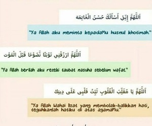 doa, indonesia, and quotes image