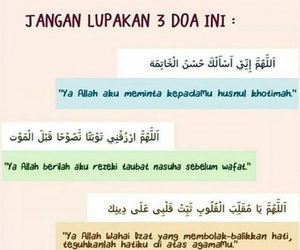 indonesia, quotes, and muslim quotes image