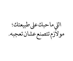 Image by ツ كل الصور من تصميمي