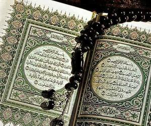 القران الكريم, ايات قرانية, and سورة تتحدث image