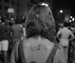 freedom and الحرية image