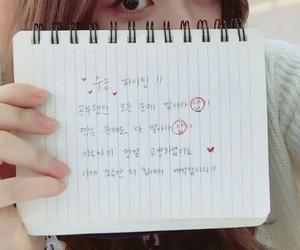 kpop, kim sohye, and sohye ioi image