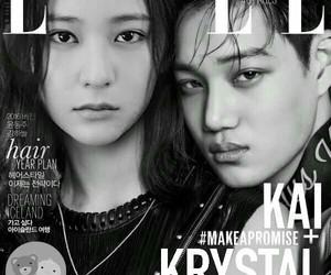 exo, kai, and yoona image