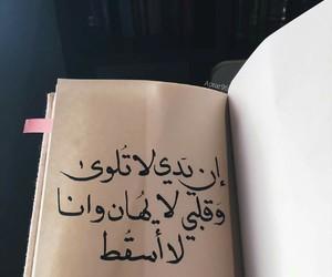 ﻋﺮﺑﻲ and كتابات image