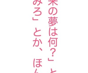 japan, pink, and word image