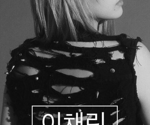 2ne1, background, and CL image