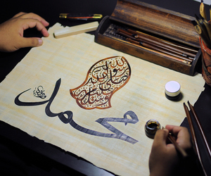 art, beauty, and islam image