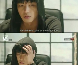 quote, kdrama, and yeon woo jin image