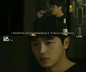 quote, kdrama, and introverted boss image