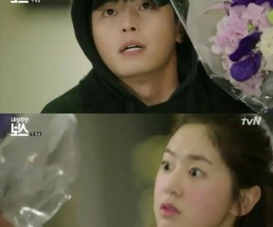 couple, introverted boss, and kdrama image
