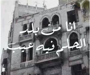 حلم image