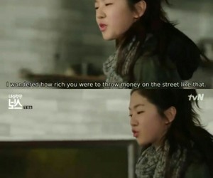 quote, park hye soo, and kdrama image