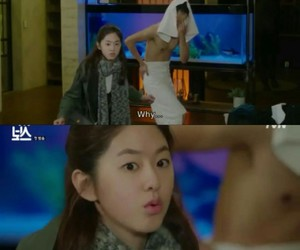 quote, park hye soo, and couple image