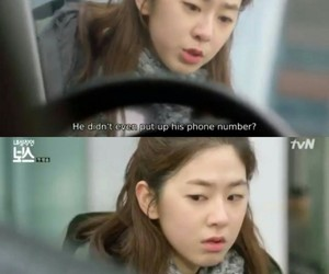 quote, park hye soo, and introverted boss image