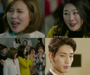 quote, kdrama, and my shy boss image