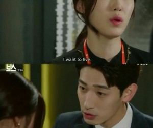 quote, yoon park, and introverted boss image