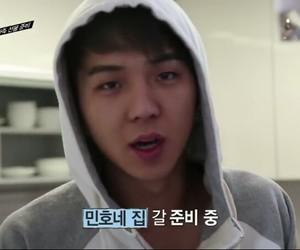 screenshot, seunghoon, and winner image