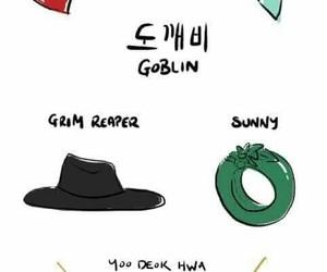 goblin, kim shin, and ji eun tak image